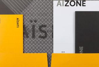 Aïshti / Aizone Identity